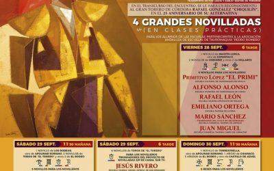Presentado el XIX Encuentro de Escuelas Taurinas de Andalucía